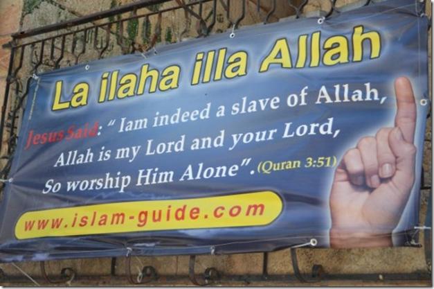 Jesus a slave of allah