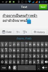 Screenshot_2014-12-28-22-40-52