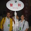 Profesores Escuela de Wushu Shen He » Handan compt taiji