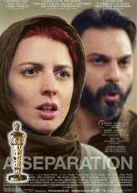 A Separation - oscar