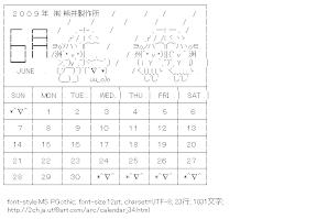 [AA]6月カレンダー