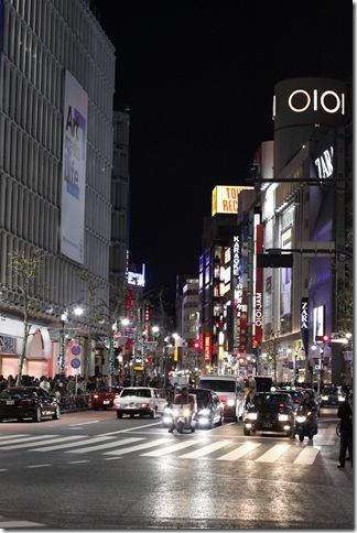 Shibuya. Tokyo. El Cuaderno de Pili