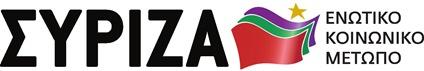 logo SYRIZA_EKM (1)