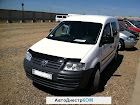 продам авто ПМР Volkswagen Caddy Caddy (2004 - н.в)