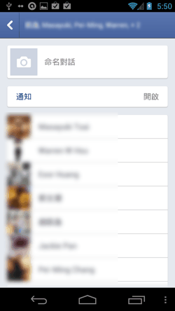Facebook 手機即時通-06