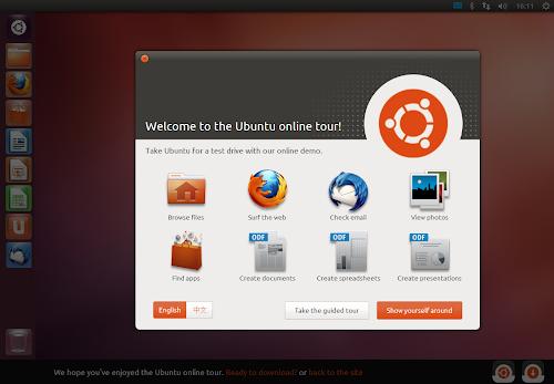 Ubuntu Online Tour