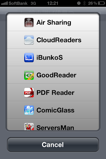 120319_cloud_for_iPad_Google_Play04.png