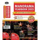 manorama yearbook 2015 book cover review
