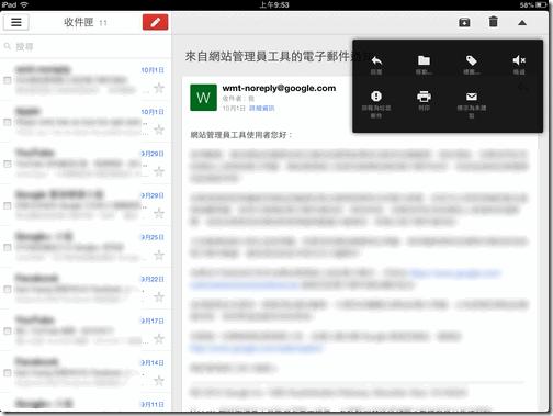 gmail 20-02