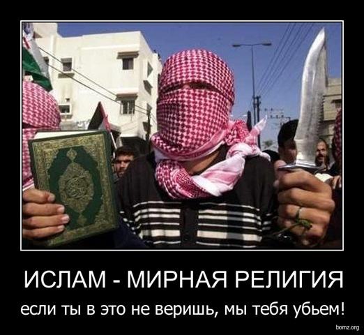 http://lh6.ggpht.com/-pYVU4xXYBp0/UFGJ78it_HI/AAAAAAAAk5s/XjB6iwtGtPg/s1600/759233-2010.01.15-04.24.57-islam%25255B3%25255D.jpg