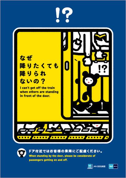 tokyo-metro-manner-poster-201209.jpg