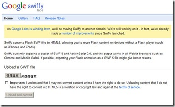 Swiffy converts Flash SWF files to HTML5