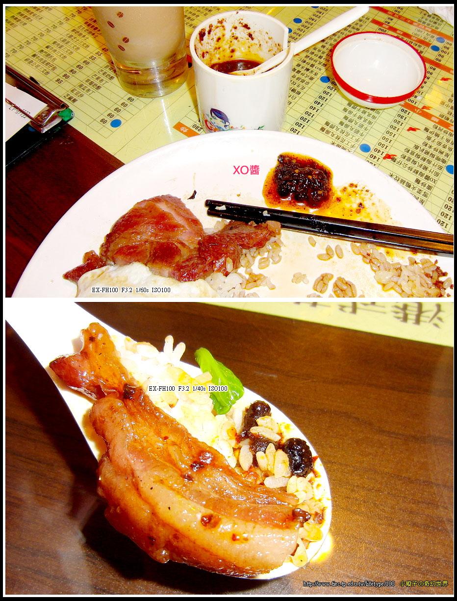 20100810_04.jpg