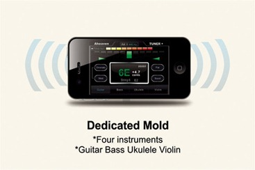 Free Tuner App for iPad and iPhone