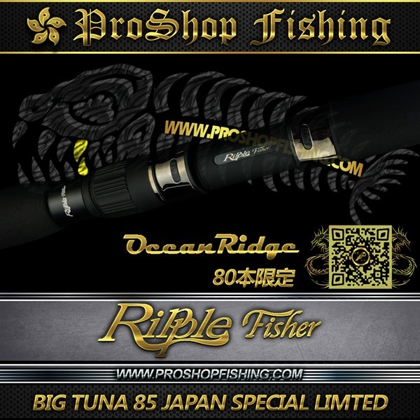 ripplefisher BIG TUNA 85 JAPAN SPECIAL LIMTED.7