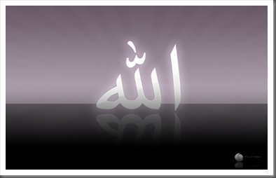 allah_wallpaper_purple_1280x800