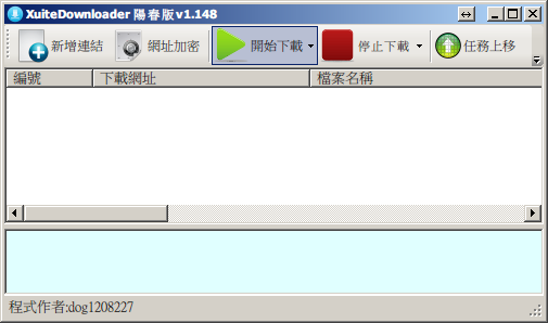 Xuite Downloader