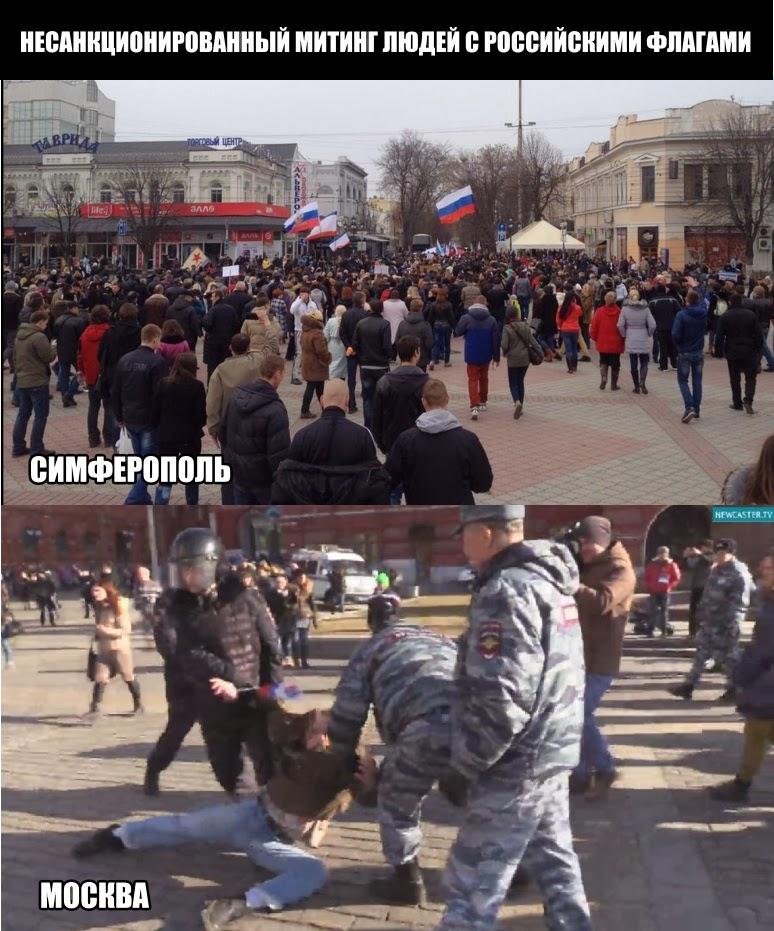 """Языковые споры на пророссийском митинге: """"Придет Тягнибок - заткнет тебе рот"""" - Цензор.НЕТ 4719"""
