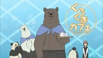 [HorribleSubs]_Polar_Bear_Cafe_-_43_[720p].mkv_snapshot_09.47_[2013.02.07_22.07.19]
