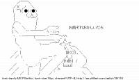 TwitAA 2014-05-11 21:55:21