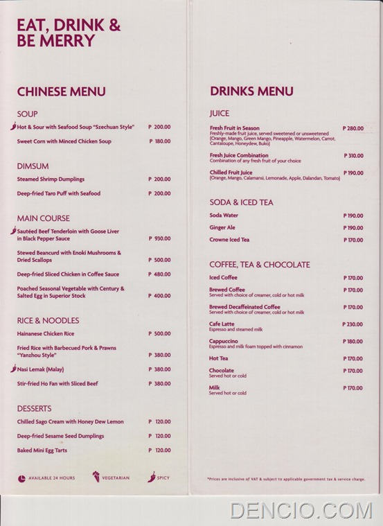 Crowne Plaza Manila Galleria Room Service Menu 2