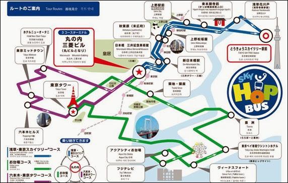 東京觀光巴士Sky Bus Tokyo的票價按路線而定,不同路線的票價不同,以下是現時各條路線的票價和所需時間,詳細行車路線可以參考這張地圖。  1. 皇居銀座丸内線:大人1,600円,小童700円,行車費時約50分鐘,每天九班 2. 表参道渋谷線:大人2,000円,小童1,000円,行車費時約80分鐘,每天三班 3.