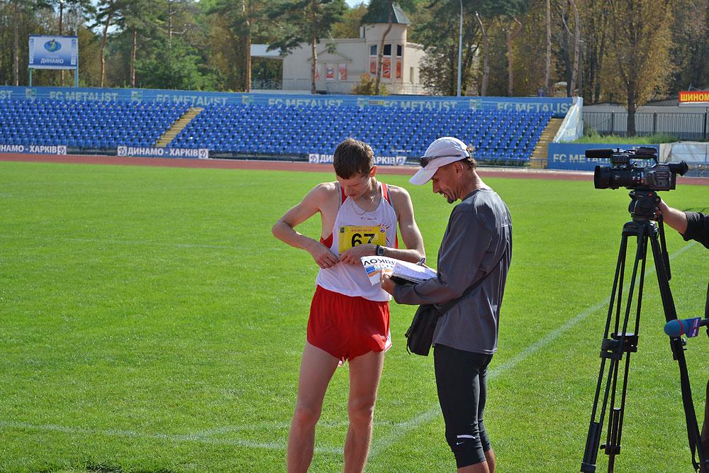 Харьковский марафон 2012 - 260