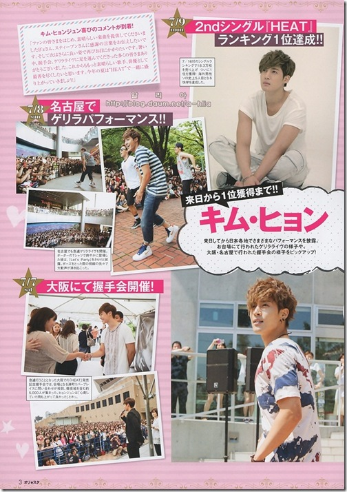 ONLY ☆ STAR (4)