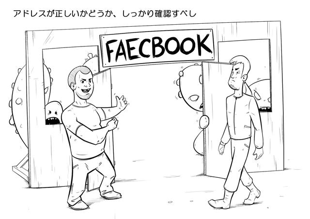 Faecbook_ja.png
