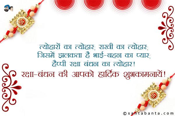 Patriotic Poems in Hindi – देश प्रेम की 10 कविताएँ