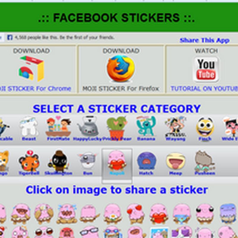 แสดงอารมณ์ใน Facebook chat ด้วย Facebook Sticker