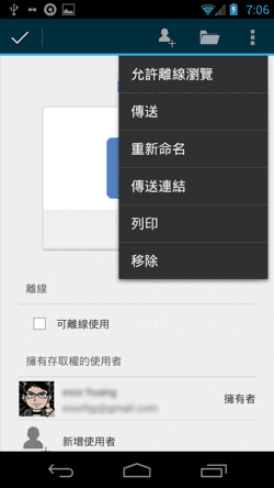 Google Drive-14