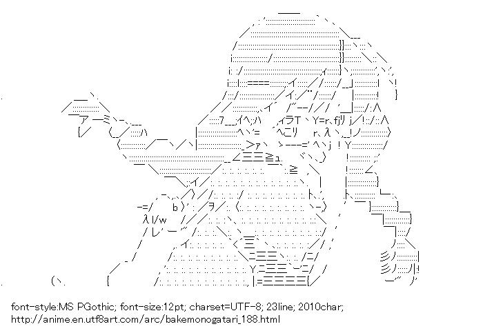 Bakemonogatari,Hanekawa Tsubasa,Cat