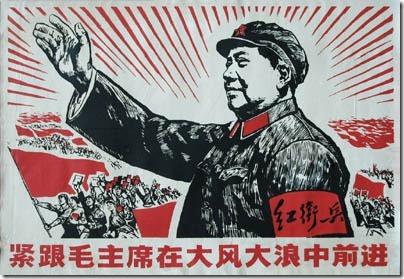 President Mao