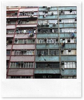 Hong Kong1 (1)