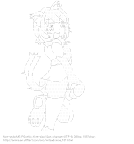 [AA]Marui Futaba External ear Tail (Mitsudomoe)