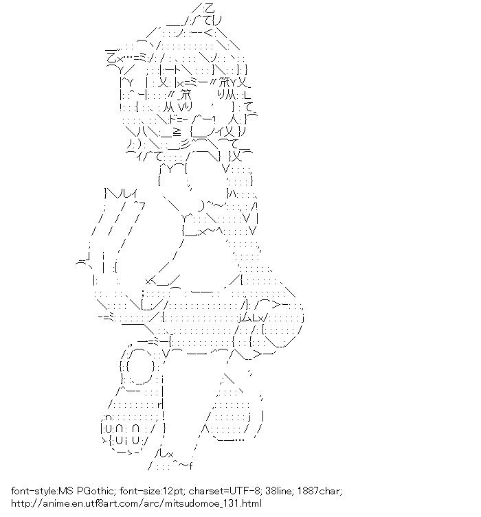 Mitsudomoe,Marui Futaba,External ear,Tail,Footpad
