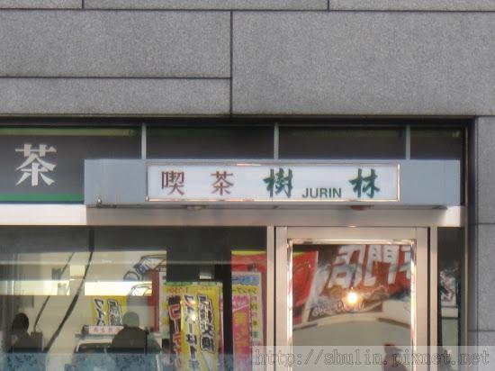 S_IMG_4723.JPG