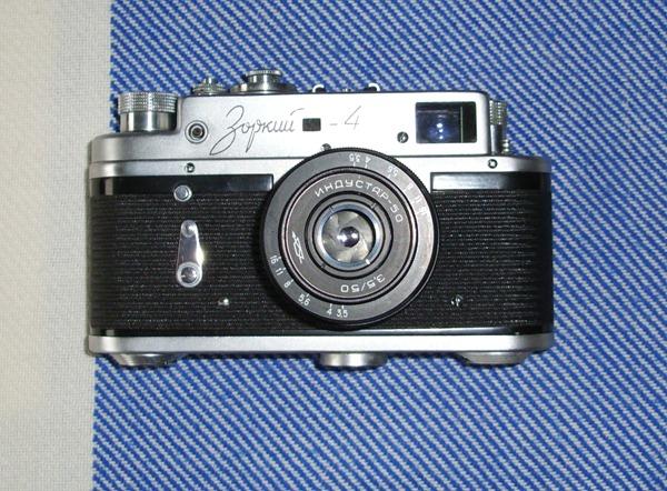 DSCI0718
