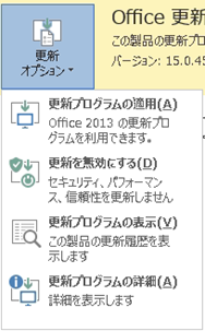 2013-12-12_081914