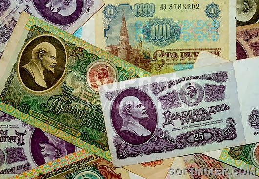 Historic banknote, Soviet Union rubles, 1961 - 1991