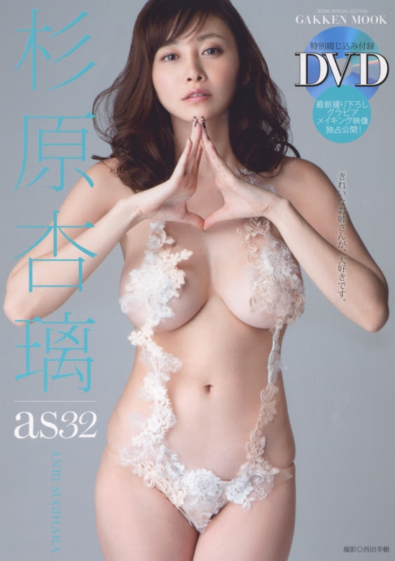 Sugihara-Anri_as32_photobook