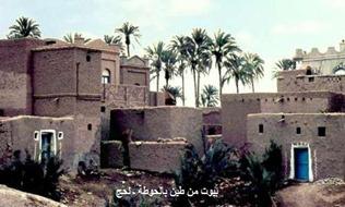 بيوت من طين ــ الحوطة ـ لحج