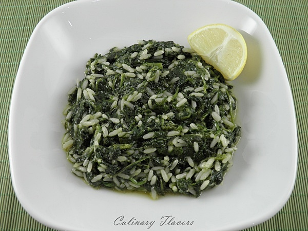Spanakorizo (Spinach with Rice)