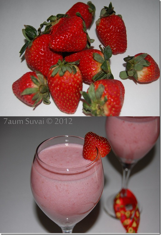 Strawberry julius process