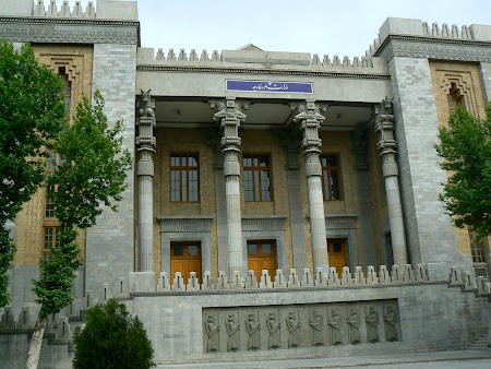 Things to see in Teheran: National Museum of Iran