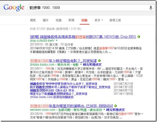 google search-01