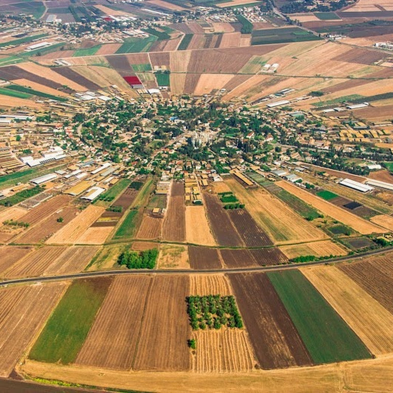 Moshav Villages of Israel