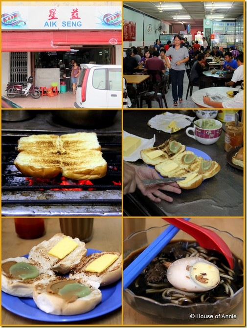 Breakfast at Aik Seng Cafe, Jalan Wharf, Sarikei