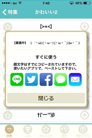 2014073007430801